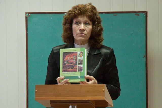 Учебник истории беларуси 10 класс