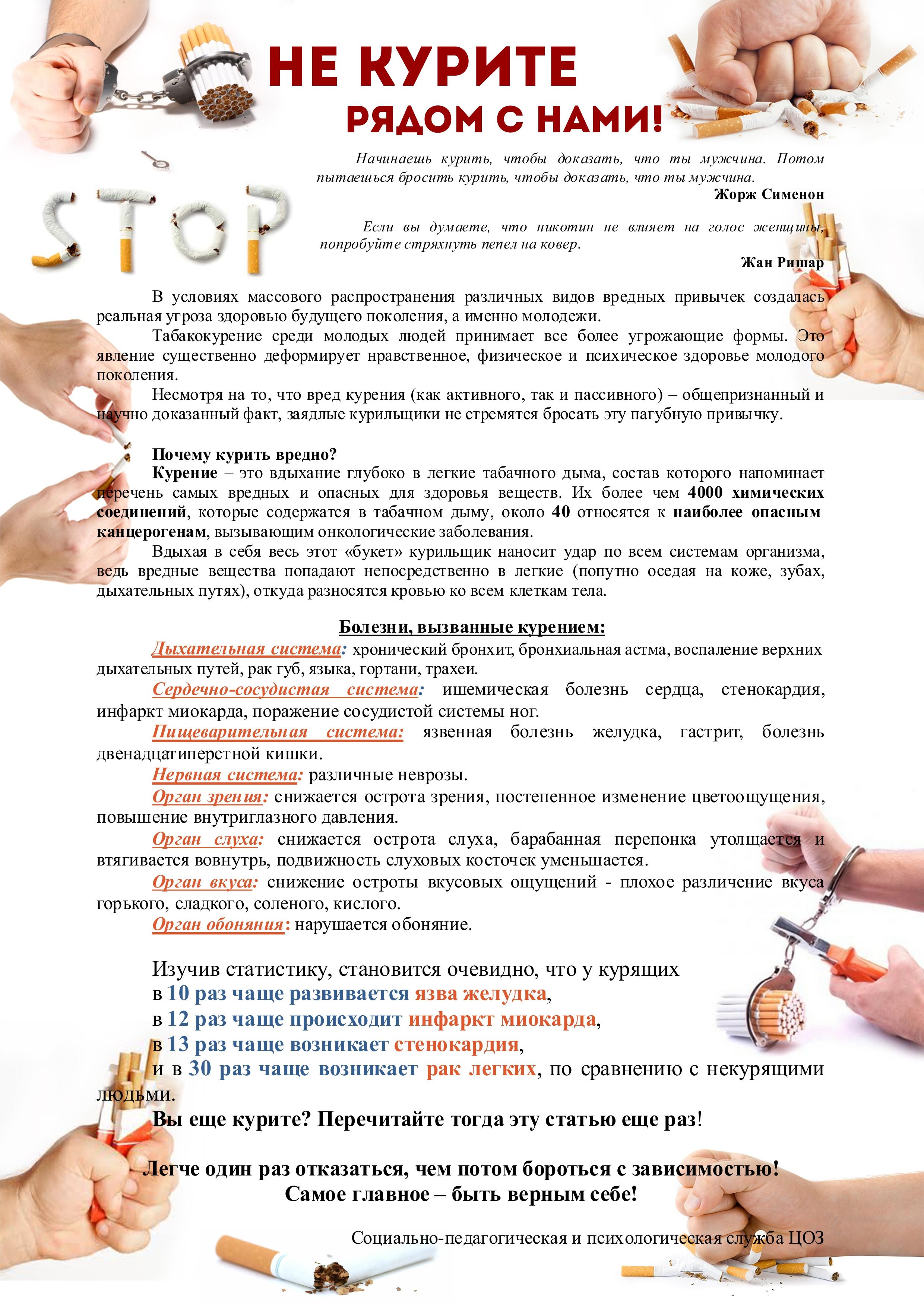 Дать объявление в информационно-аналитический бюллетень конкурсные торги доска объявлений детского сада фото