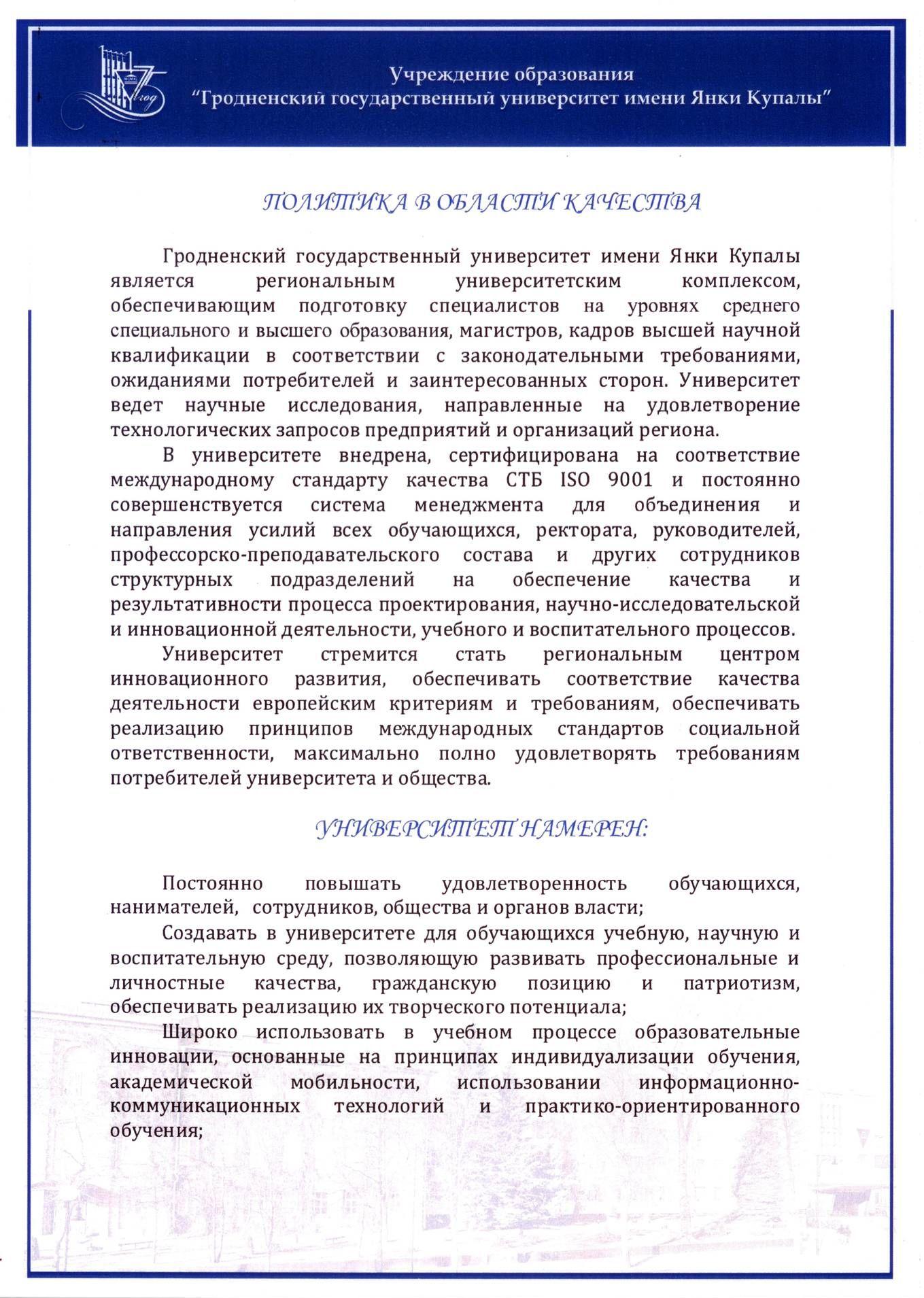 Справка о свободном посещении вуза Ивановское Санаторно-курортная карта для детей 076 у Якорная улица