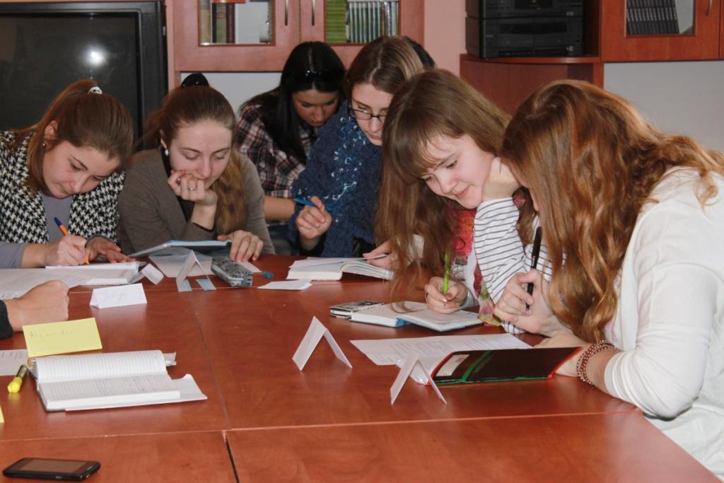Школа немецкава язика в гродно